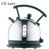 Black Trim Kettle (15272)