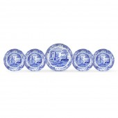 Blue Italian 5 Piece Bowl Set (23218)