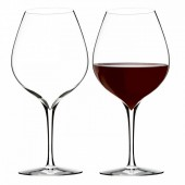 Elegance Merlot Wine Glasses - Set of 2 (24135)