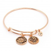 Thank You Rose Gold Plated Bangle (26105)