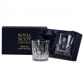 Scottish Thistle Pair of Whiskey Tumblers (Presentation Boxed) (26664)