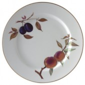 Evesham Gold 27cm Dinner Plate (5629)